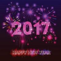 Поздравления с Новым годом друзей 2017