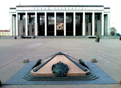 Дворец Республики - Минск